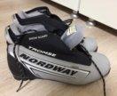Лыжные ботинки Nordway Tromse 44 размер.