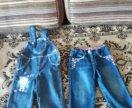 Джинсы и джинсовый комбинезон для девочки