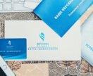 подарочная карта и сертификат, набор из 12 шт