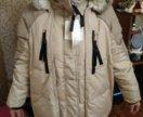 Куртка зимняя(пуховик)для беременных