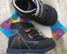 Ботинки 19 размер