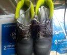 Лыжные ботинки, 41 размер