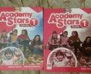 Учебники по английскому языку Academy Stars 1