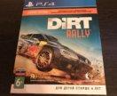 Игры PS4 лицензия Dirt Rally 2 в 1