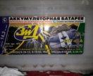Акб 6ст-66а