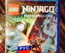 Lego Ninjaga Nindroids PSVITA
