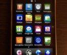 Samsung galaxy S player WiFi