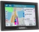Навигатор Garmin Drive 40 RUS LMT (Новый)