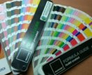 Pantone Guide solid coated/uncoated