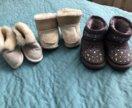 Обувь для Девочки Даром
