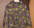 Куртка демисезонная Донило 128