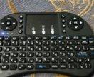 Клавиатура беспроводная с тачпадом