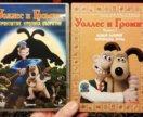 2 DVD с мультками Ника Парка про Уоллеса и Громита