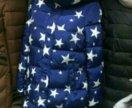 Пуховик синий со звездами_44