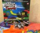 Magic Tracks 220 деталей