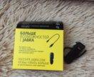 Bluetooth гарнитура Jabra CLASSIC (черный)