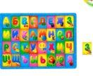 Пазл «Алфавит» 33 элемента.Умные игрушки