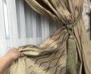 Новые шторы 2 шт Турция класс люкс полунатуральные