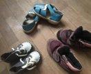 Обувь детская сапоги сандали ботинки