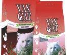 Комкующийся турецкий наполнитель для кошек Van Cat