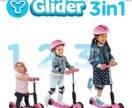 Самокат Glider 3в1