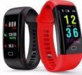 Fitness tracker /фитнес браслет