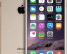 iPhone 8 Plus обмен iPhone x