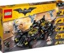 Lego The Batman Movie 70917 Крутой Бэтмобиль