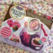 Chocolate 🍫 Treats maker Cool Baker