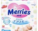 Подгузники Merries 0-5кг (либо обмен)
