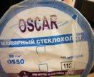 Малярный стеклохолст Oscar паутинка