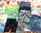 Одежда для мальчика 98-104 р-р.