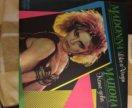 "Пластинка Madonna ""Like a Virgin"" (пр-во Болгария)"
