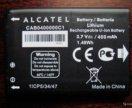 Alcatel CAB0400000C1