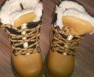 Продаю ботиночки новые