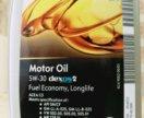 Масло Motor Oil