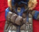 Зимняя куртка Orby