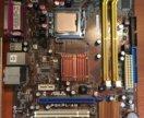 ASUS P5KPL-AM DDR II