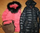 Куртка, пальто, сумка! Пакетом!