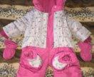 Детский комбинезон флисовый