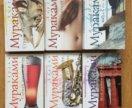 Книги Харуки Мураками