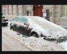 Очистка вашего автомобиля от снега Бутово,коммунар