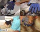 Варежка для вычесывания кошек и собак