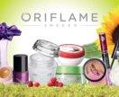 💅 Косметика Oriflame со скидками
