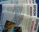 Фотобумага EPSON для принтера