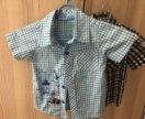 Рубашки на 98