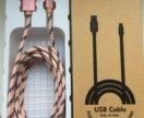 Новый Micro USB Cable RAXFLY