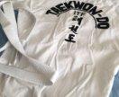 Одежда для Тейквондо