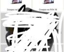 Скидка на FIFA 18 в размере 1000₽