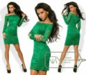 Новое платье44-46